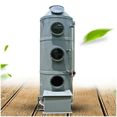 JJLS型立式废气净化塔 净化塔 专注于废气处理设备 酸雾净化塔电议