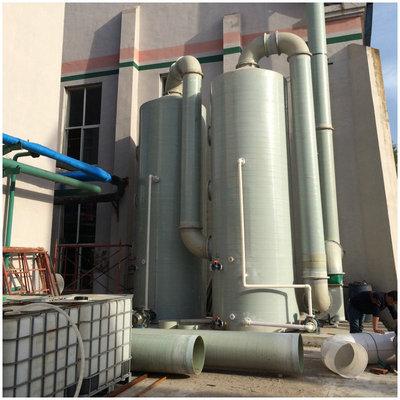 厂家供应酸性废气净化塔 化工废气净化塔 酸碱废气净化塔电议