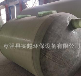 厂家生产定制 1~100立方缠绕玻璃钢化粪池隔油池 玻璃钢饮用水罐电议