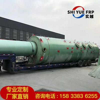 厂家定制 动力波高温烟气洗涤器 工业锅炉玻璃钢脱硫塔成套设备电议