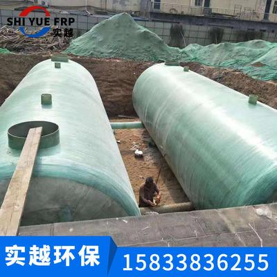厂家生产定制 1~150立方玻璃钢缠绕化粪池 新农村改造整体化粪池电议
