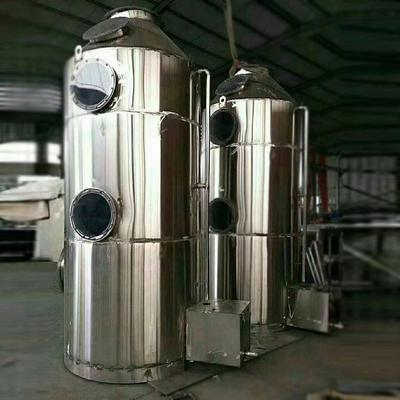 不锈钢喷淋塔按需定制 酸雾净化塔pp喷淋塔 不锈钢喷淋塔加工定制