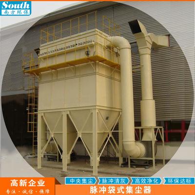 工业单机脉冲布袋除尘器 除粉尘滤袋除尘安全防爆环保设备