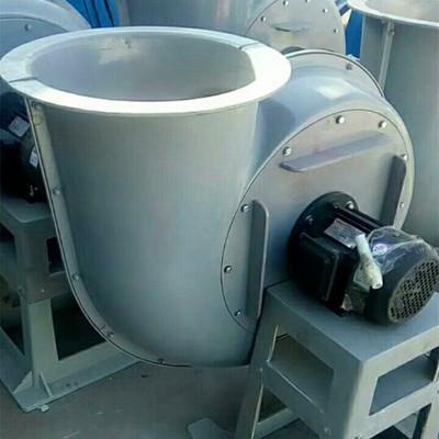 4-72玻璃钢离心风机玻璃钢风机厂家生产 使用废气排送风
