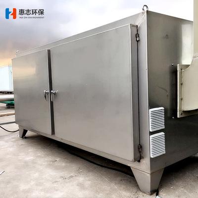 泵站离子不锈钢玻璃钢喷漆房光氧废气处理设备 废气处理除臭净化