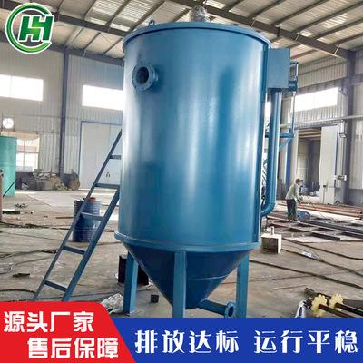 供应竖流式溶气气浮机 圆形溶气气浮机 竖流式气浮沉淀塔