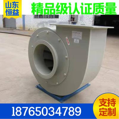批发PP4-72 C式离心通风机 低噪音 配套排尘通风机