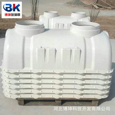 玻璃钢模压化粪池 SMC三格式2立方新农村改造 污水净水化粪池