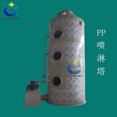 PP喷淋塔环保设备 烟气废气处理塔 吸收净化生物滤池除臭塔定金