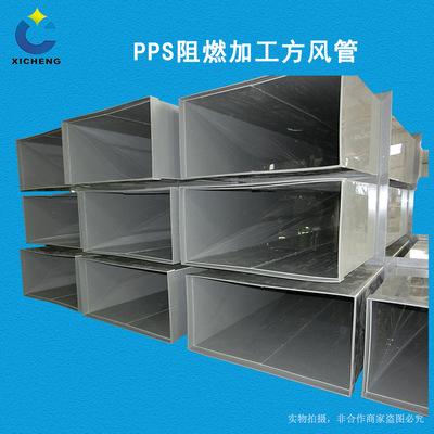 pp通风管 塑料加工化工排风管道 阻燃防腐蚀pp管材