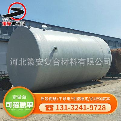 厌氧罐 供应厌氧塔反应器 污水处理设备厌氧反应器三相分离器定金