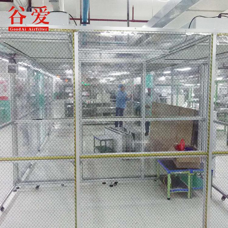 百级洁净工作棚设计定制 惠州净化车间工程不锈钢支架洁净棚
