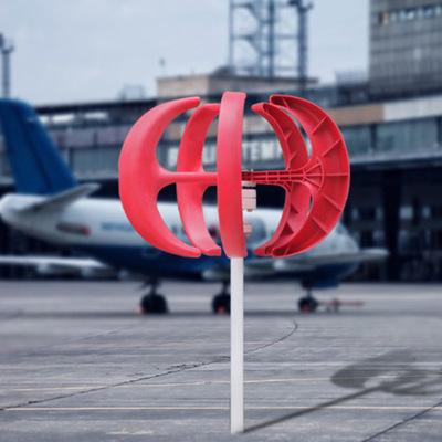 新款 红灯笼型 垂直轴风力发电机 400W 路灯监控 风光互补
