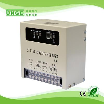 安徽精能(输入切换/输出切换)供应12V/10A太阳能市电切换控制器